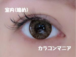 eye-thepiel-champange- brown-room-dark