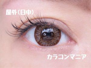eye-thepiel-champange- brown-sun