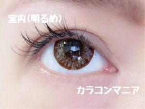 eye-thepiel-champange- brown-up