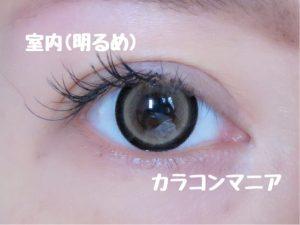 eye-thepiel-sakura-brown-room-bright