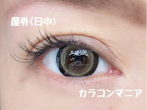 eye-thepiel-sakura-brown-sun
