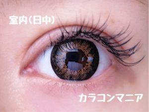 eye-jill-honey-bunny-brown-room2