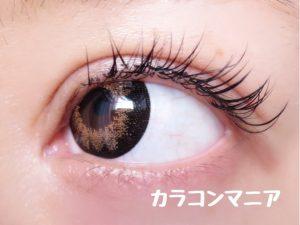 eye-jill-honey-bunny-brown-side