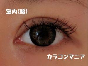eye-lovekon-tiara-brown-room