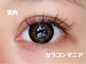 eye-lovekon-tiara-brown-room2