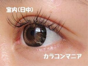 eye-lovekon-tiara-brown-side