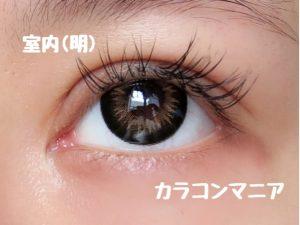 eye-lovekon-tiara-brown-up