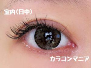 eye-jill-chocolat-caramel-brown-room