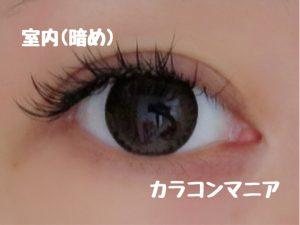 eye-jill-chocolat-caramel-brown-room-dark