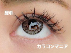 eye-jill-macaron-vanilla-brown-up