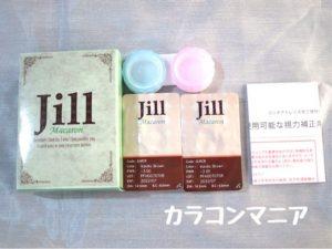 ジル マカロン(Jill Macaron)バニラブラウンの同封物、パッケージ、レンズケース