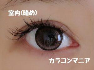 eye-jill-chocolat-cacao-apricot-room-dark