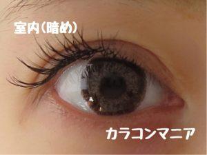 eye-revy-viola-brown-room-dark