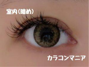 eye-rodeo-universe-beige-room-dark