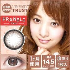 trusty-praneli-top-image