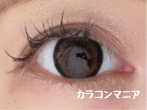 TRUSTY TRUSTY(トラスティ・トラスティ)PRANELI(プラネリ)の口コミ画像